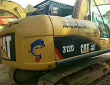 卡特312D
